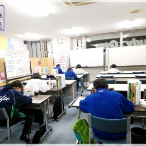 StudyGym的能率の良い勉強法③