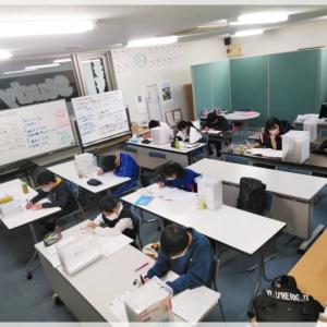 進学教室StudyGymは今回の試験対策で、スケジュール管理を意識した指導を行います。