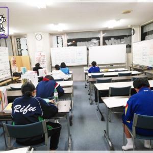 期末試験対策講座の受講生を募集します。多賀城 進学教室StudyGym。