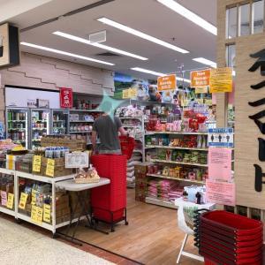 日本の味を求めて in Brisbane