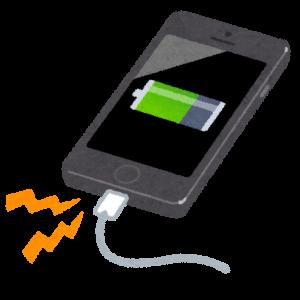 バッテリーが半日しか持たない。 明日は朝から一日イベント続きだが、バッテリー持つか?