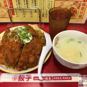 【話題グルメ】「大阪王将」で完全無欠のゴールデン炒飯・大盛り!