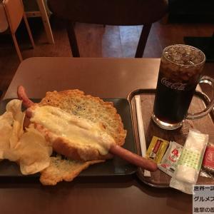 秋葉原ホットドッグ!「カフェモコ」でデカ盛りチーズドッグセットメニュー!