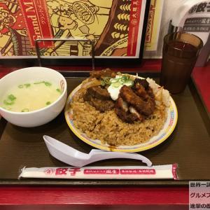 【話題グルメ】「大阪王将」で完全無欠のスーパーゴールデン炒飯・大盛り!