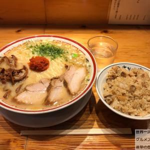 山形辛味噌ラーメン!「田中そば店 秋葉原店」で人気メニュー・大盛り・肉めし!