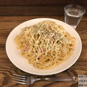 デカ盛りパスタ!浅草「カルボ」で人気メニュー・大盛り!スパゲッティスタンド!