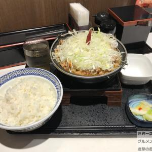 【話題グルメ】「吉野家」で麻辣牛鍋膳・ねぎ増し・肉2倍盛り!ご飯大盛り・おかわり自由!