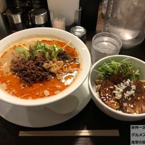 湯島担々麺!「四川担担麺 阿吽(あうん) 本店」で人気メニュー・大盛り!