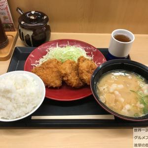 【話題グルメ】「かつや」でラーメンコロッケとロースカツ定食・ご飯大盛り・とん汁大!