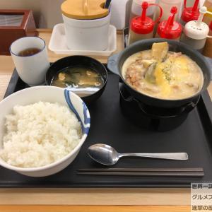 【話題グルメ】「松屋」でシュクメルリ鍋定食・ライス特盛!ジョージア料理!