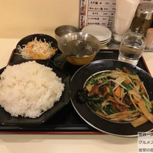 浅草デカ盛り!「味の店 錦(にしき)」でレバニラ炒め定食・ライス大盛り!