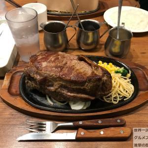 巨大ステーキ!秋葉原「ヒーローズ」でデカ盛り2ポンドサーロインステーキ・レアー!