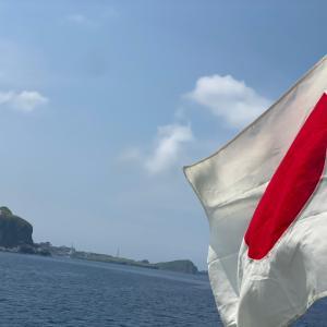 利尻島の自然とその恵みと猫達と。