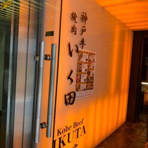 ❷東京お勧めランチと20年以上前の友達との夜