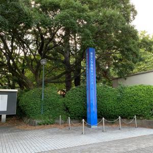 東京大学を見学