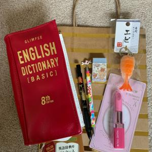 アメリカ人の彼女へ日本のプレゼント