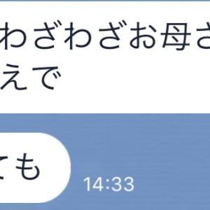③帰国子女の次男、早稲田のオープンキャンパスに行く。