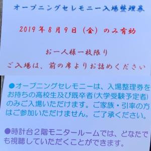 ⑥帰国子女の次男、京都大学オープンキャンパスに行く その2