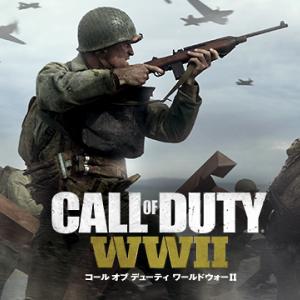 Call of Duty WWII コール オブ デューティ ワールドウォーII キャンペーン の動画をうpしましたよ