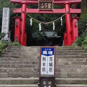 鷲子山上神社へ