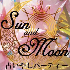 6/28(日)にSun&Moon占いやしパーティーに出展します