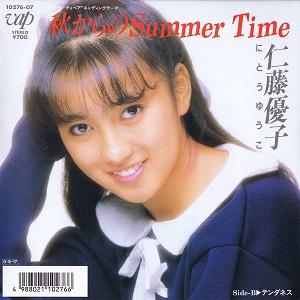 カラオケ動画:仁藤優子「秋からのSummer Time」を歌ってみた