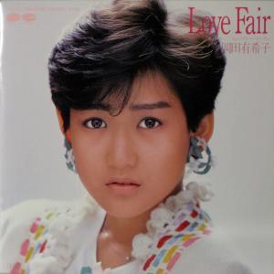 カラオケ動画:岡田有希子「Love Fair」を歌ってみた