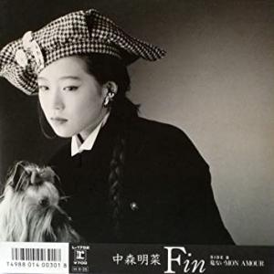 カラオケ動画:中森明菜「Fin」を歌ってみた