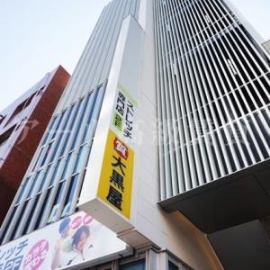 グリーンヒル麻布十番|麻布十番駅から徒歩3分!ペット相談可の高級デザイナーズマンション!