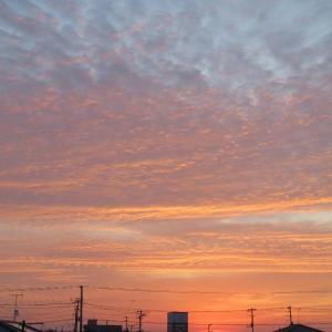 日の出とお日さまパワーと