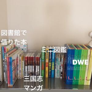 【DWE 3日目】DWE環境が整いました❤︎