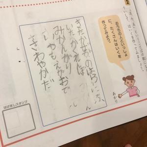 【俳句】Z会の国語は秀逸