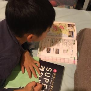 【非認知能力】学習計画で自己効力感を高める方針に!家庭学習を知識習得だけにしないために