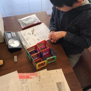 【家庭学習】小学1年生の冬休み ドリル三昧*その他教科
