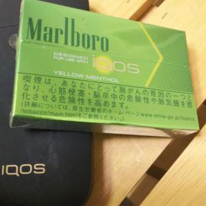久々に喫煙のお話!iQOS イエローメンソール