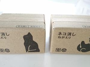癒しのネコ消しゴム(=^・^=) 理屈抜きで可愛いです!