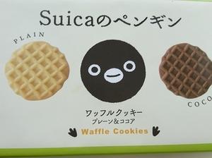 可愛さが人気の「Suicaのペンギン」!『ワッフルクッキー』じゃなくても良いかな・・・