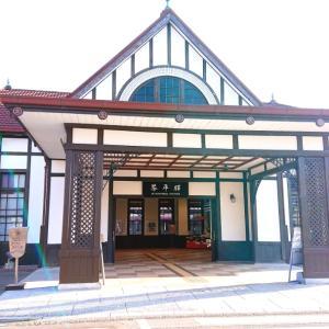 四国水族館とソラキン【香川旅行2日目】