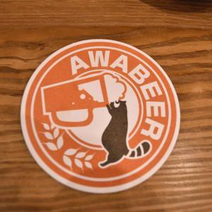 バースデイきっぷで四国一周 その10:徳島駅地下でちょっと地ビール。