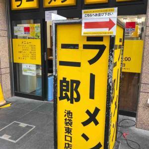 ラーメン二郎 池袋東口店 〜初まぜ〜
