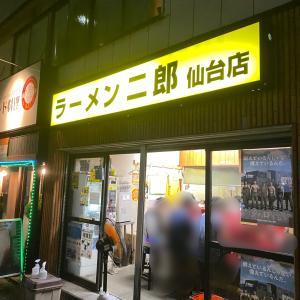 ラーメン二郎 仙台店 〜あれから〜