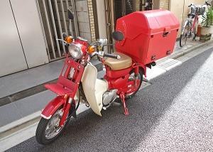 バイク(自転車)便