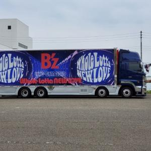 B'z LIVE-GYM2019 Whole Lotta NEW LOVE