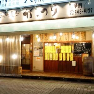 行き付けの居酒屋が閉店、残念だ!