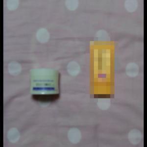 【防災】基礎化粧品