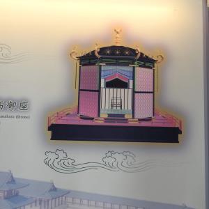 高御座/平城京大極殿【奈良県奈良市】