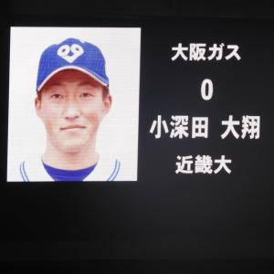 【大阪ガス】小深田大翔