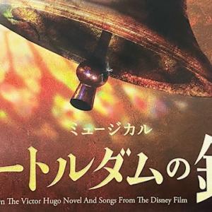 「ノートルダムの鐘」福岡公演