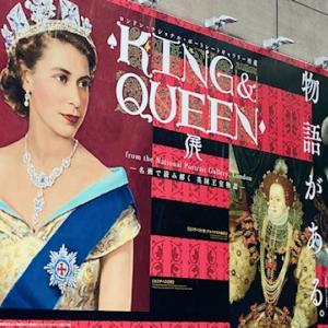 東京日帰り旅・KING&QUEEN展