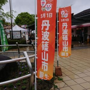 連休の旅行(2) 豊岡と神戸